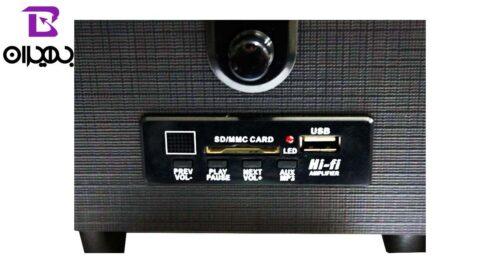 XP Product XP ST1321 3Pcs Speaker G3