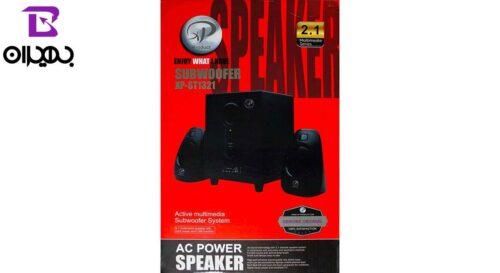 XP Product XP ST1321 3Pcs Speaker G4