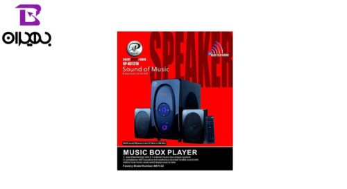 xp product behiranpc computer desktop xp124bt speaker G2 1