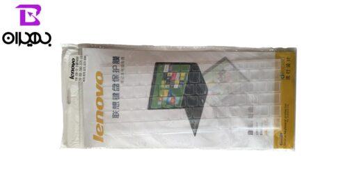 014 500x273 - محافظ کیبورد مدل ideapad مناسب برای لپ تاپ لنوو