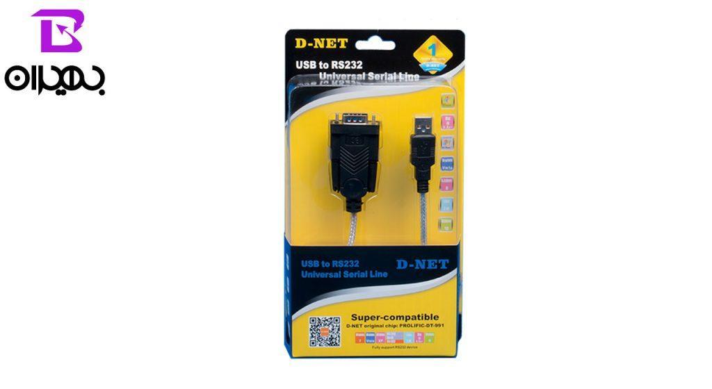 تبدیل USB به RS232 دی-نت مدل ۰۱۴