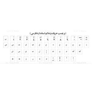 132001002 300x300 - لیست قیمت محصولات