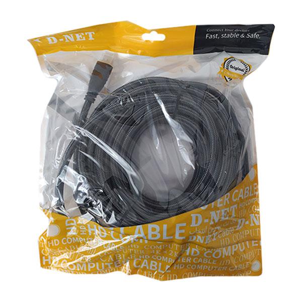 کابل HDMI دی-نت طول ۱۵ متر