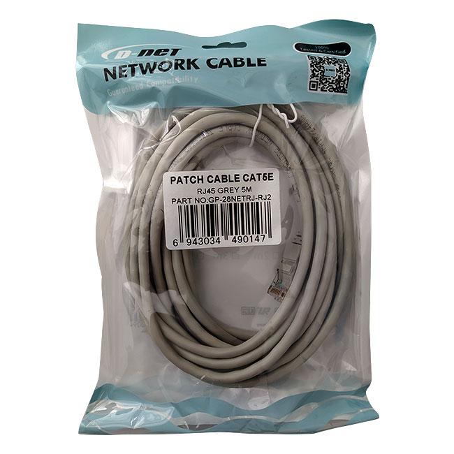 کابل شبکه Cat5 دی-نت UTP مدل 188 طول ۵ متر