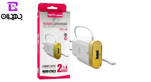 TSCO TTC 50 Wall Charger 2