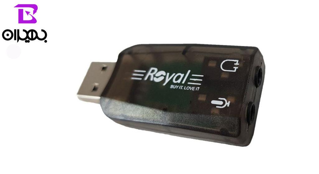 کارت صدا USB رویال معمولی مدل ۰۰۴