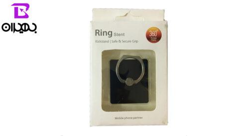 024 Finger ring holder