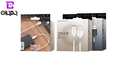 Borofon BX11 USB to Type C Cable 7 1