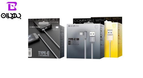 Borofon BX12 USB to Type C Cable8
