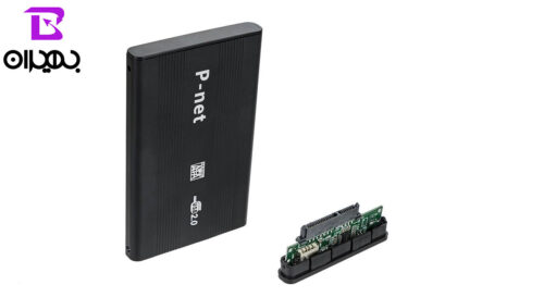 P net 2.5 inch USB 2.0 External HDD Enclosure 1 500x273 - باکس هارد USB2.0 پی نت ۲٫۵ اینچی مدل ۰۰۱