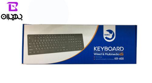 Rhino KR 400 Keyboard 4