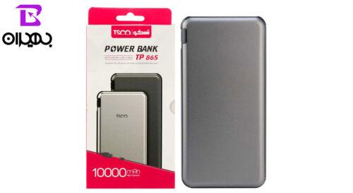 TSCO TP 865 10000mAh Power Bank behiranpc2