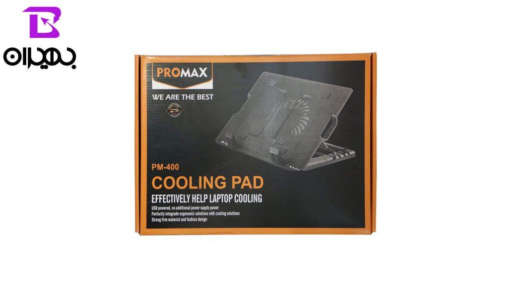 پایه خنک کننده لپ تاپ پرومکس مدل PM-400