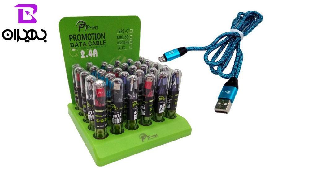 کابل تبدیل USB به MicroUSB پی-نت مدل KB-849