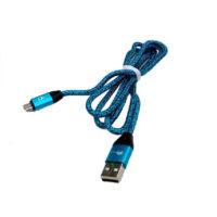 849 200x200 - کابل USB به MicroUSB پی-نت مدل KB-849