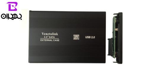 2 3 500x273 - باکس هارد 3.5 اینچی USB2.0