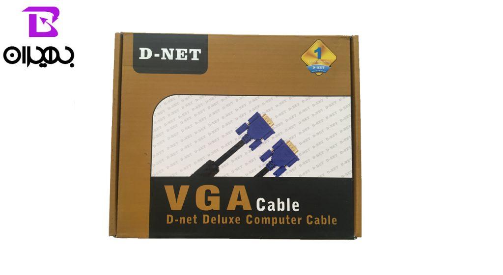 کابل VGA دی-نت طول 5 متر