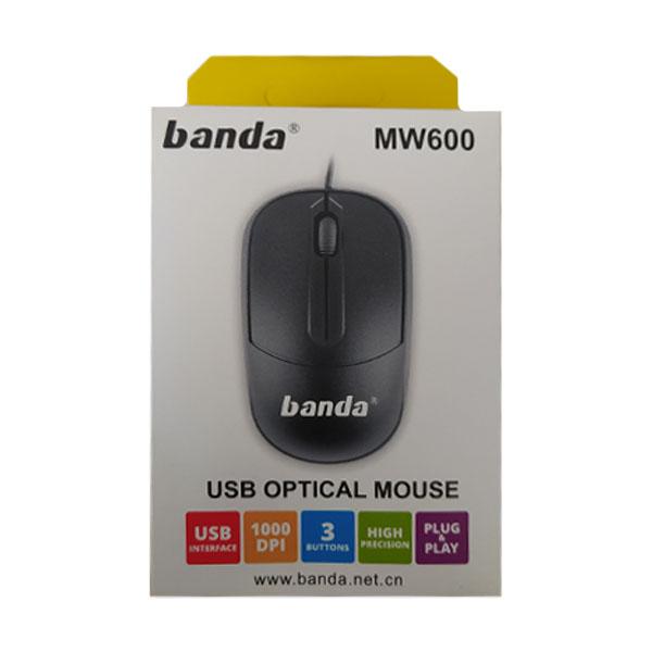 ماوس سیم دار باندا مدل MW600