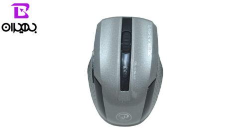 behiranpc XP 1240WA Mouse 2
