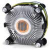خنک کننده CPU مدل BOX 775 سطح مسی