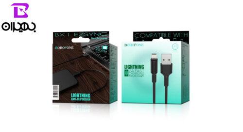 behiranpc Borofon BX1 USB to Lightening 1m