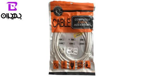 behiranpc Datis Cat5 3m Network Cable