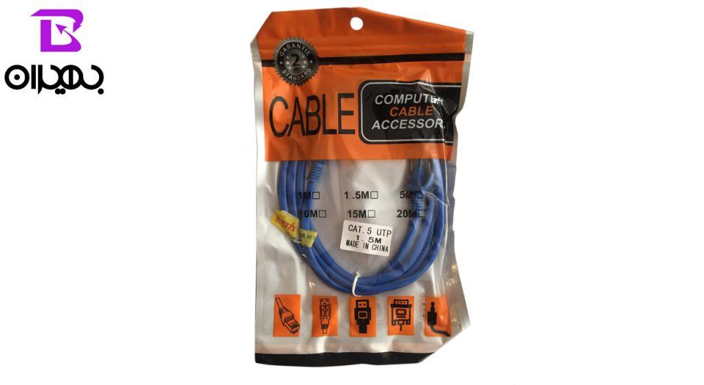 کابل شبکه Cat5 داتیس طول 1.5 متر