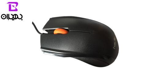 behiranpc HV 611 MOuse and keyboard 2