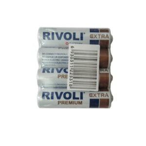 behiranpc Rivoli AA Battery 300x300 - لیست قیمت محصولات