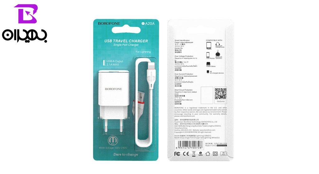 شارژر و کابل تبدیل USB به لایتنینگ بروفون مدل BA20 A