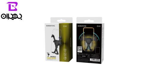 behiranpc borofone BH9 mobile holder 1