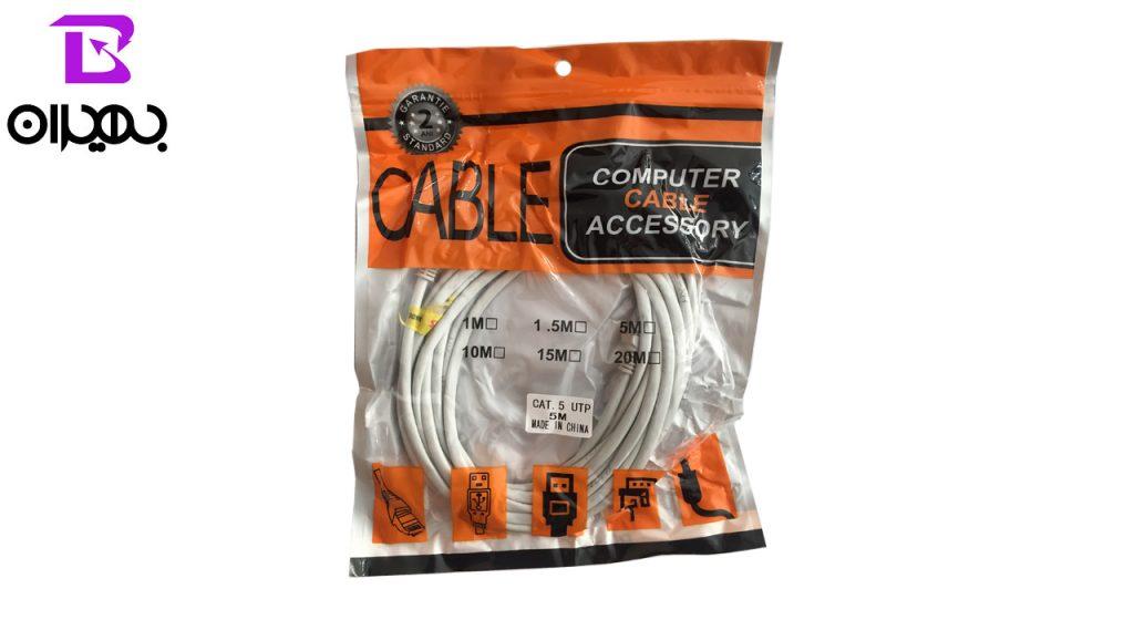 کابل شبکه Cat5 داتیس طول 5 متر