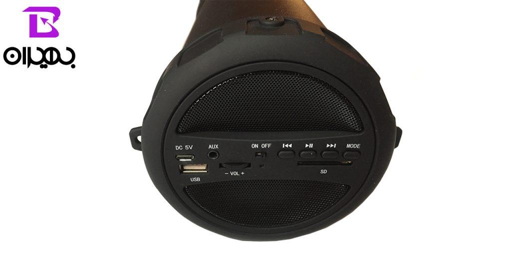 اسپیکر بلوتوثی سی جی مدل S11B