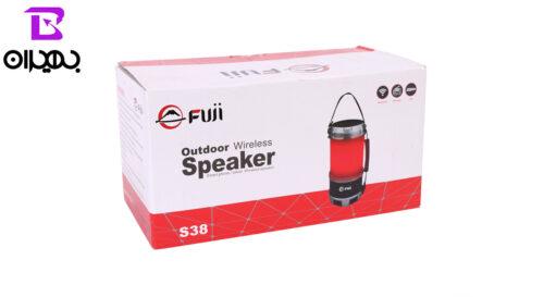 Fuji S38 Speaker 3