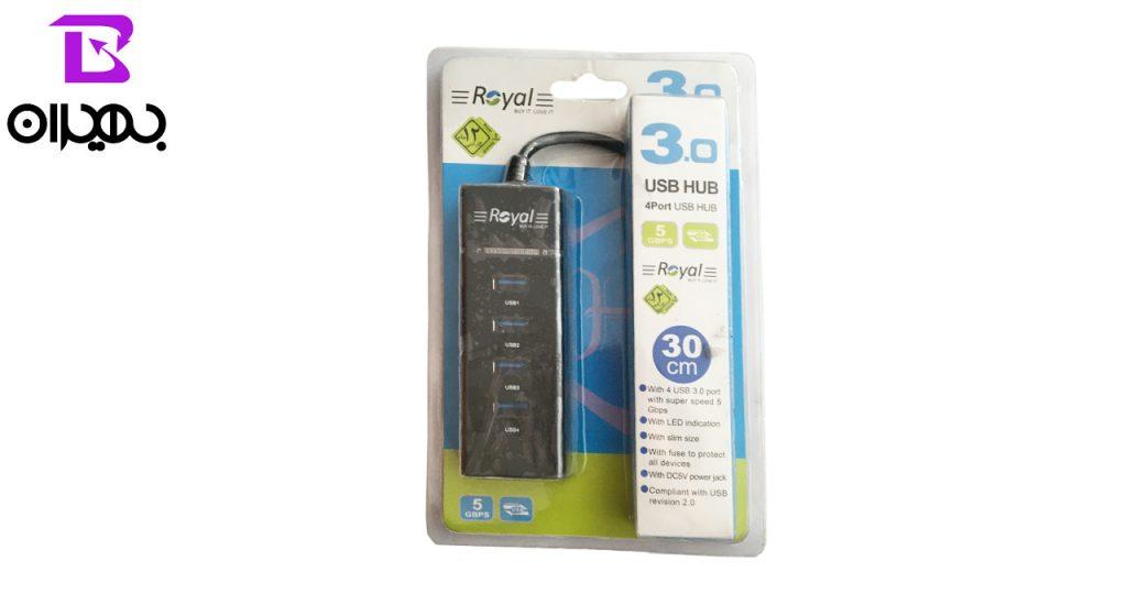 هاب USB3.0 رویال 4 پورت مدل 303