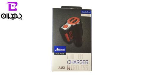 behiranpc Allison ALS A905 Car Charger