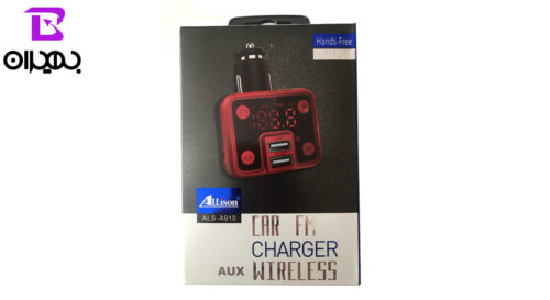 behiranpc Allison ALS A910 FM Player 1