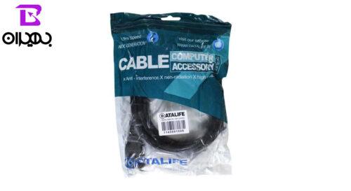 behiranpc Datalife 081 Power Cable 5m 1