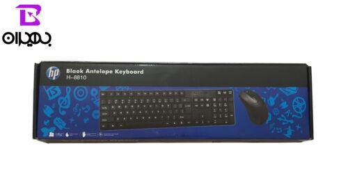 behiranpc HP H 8810 Keyboard