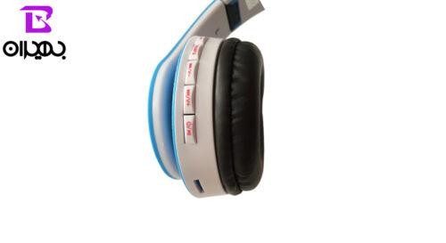 behiranpc Philips STN 07 Headset 1 1