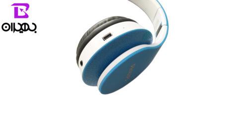 behiranpc Philips STN 07 Headset 2