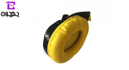 behiranpc Tucci TC666 Headset