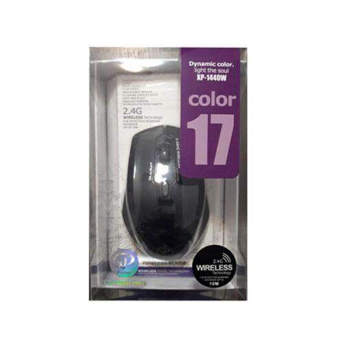 behiranpc XP Product XP 1440WA Wireless Mouse