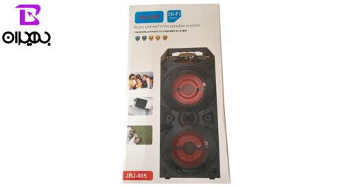 JBJ 005 Bluetooth Speaker 1