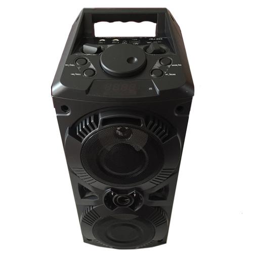 JBJ 005 Bluetooth Speaker 2 1