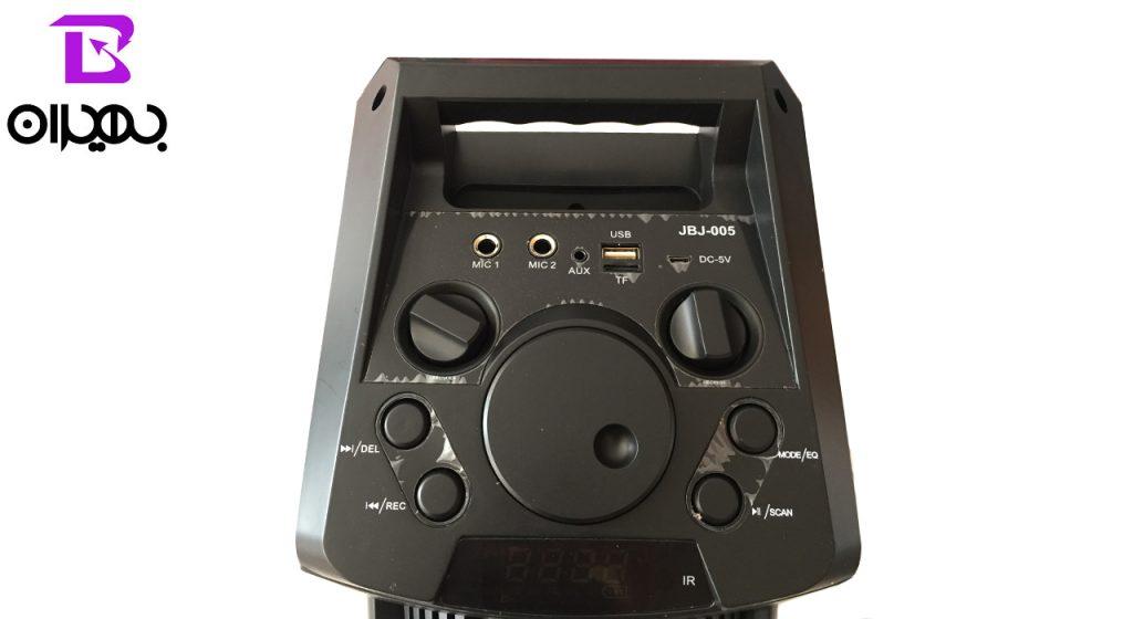 اسپیکر بلوتوثی مدل JBJ-005