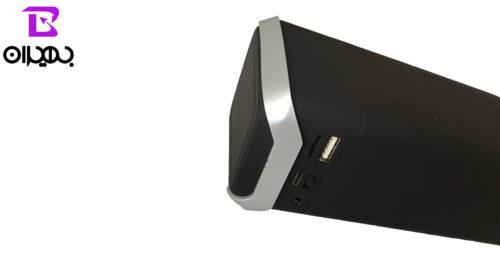 NR 2017 Bluetooth Speaker 2