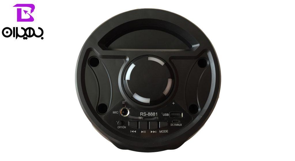 اسپیکر بلوتوثی مدل RS-8881
