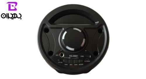 behiranpc 8881 speaker 3