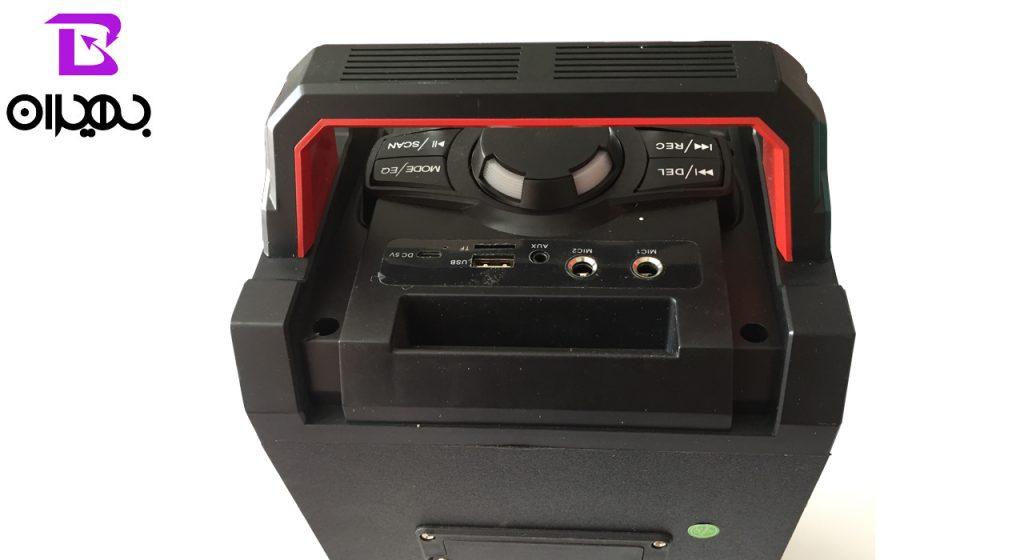 اسپیکر بلوتوثی مدل JBJ-001